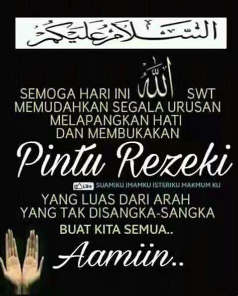 kata mutiara islam jumat pagi kutipan pengetahuan kata kata indah