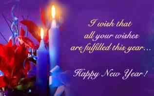 happy new year message image