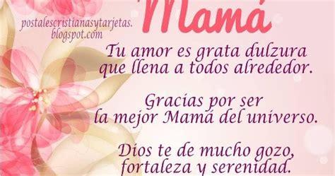 Linda Tarjeta para mi bella Madre Feliz Día Mamá te amo