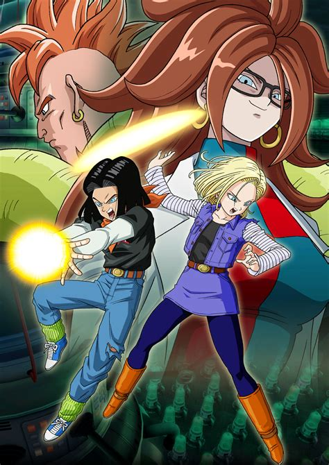Super battle of three super saiyas, is the tenth dragon ball film and the. Android Arc | Dragon Ball FighterZ Wiki | FANDOM powered ...