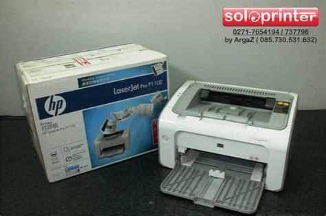 Download hp laserjet p1102w printer driver for windows 10, 8.1, 8, 7 and mac os x. تعريف طابعة Hp1102 / تحميل تعري٠طابعة Hp Laserjet P1005 لويندوز 10 8 7 Ùˆ ...