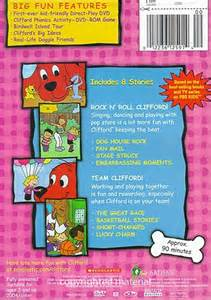 Clifford the Big Red Dog Rock DVD