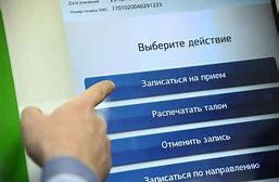 как записаться на прием для получения снилс в новосибирске
