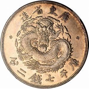 7 Mace 3 Candareens or 2 Candareens - Guangxu (Guangdong ...
