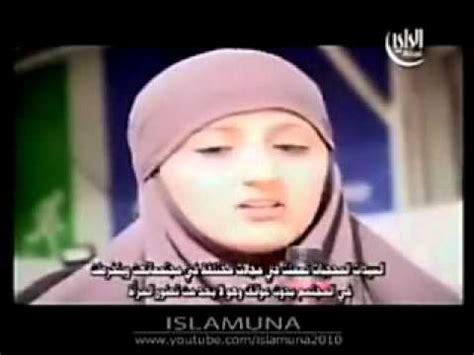 francaise convertie  lislam demande aux musulmannes de