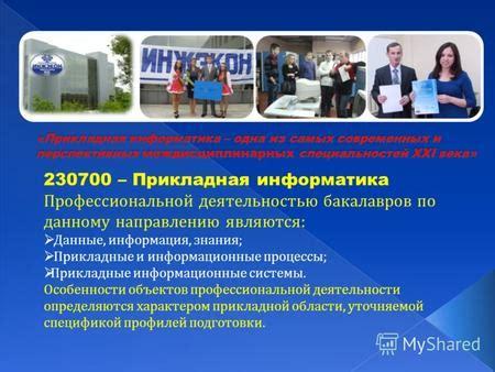 Вузы москвы по специальности юриспруденция 2019 где учиться