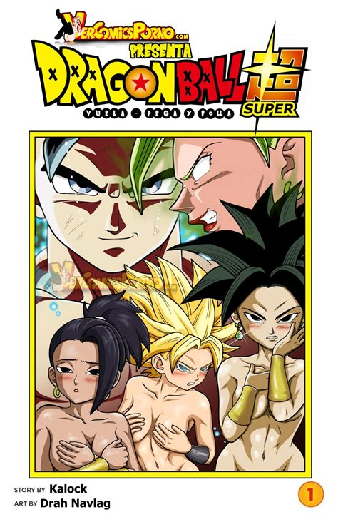 Dragon Ball Super Pega Vuela Y Folla Original Vcp