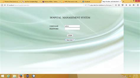 hospital management system  source code tutorials