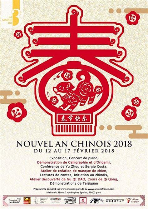 nouvel an chinois au quartier chinois à ivry quartier ombrelle