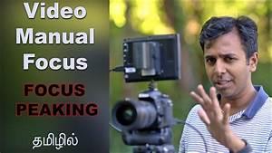 Video Manual Focusing