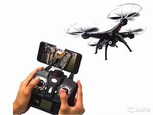 drones fpv Drones Parrot