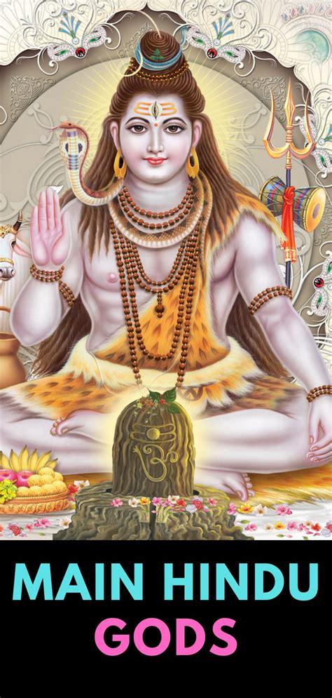 A Complete List Of Hindu Gods And Goddesses | Hindu gods ...