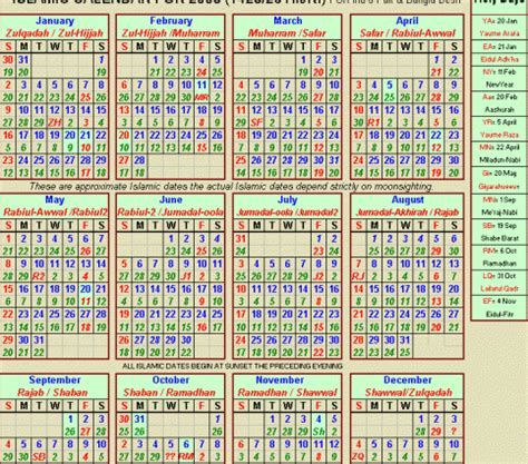 islamic calendar calendars holidays islam calendar