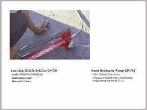 C2 Hydraulic Pump Tac