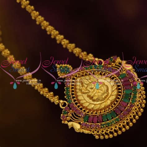 cs8132 gold plated traditional south indian chain pendant temple jewellery jewelsmart in