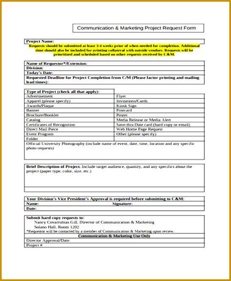 creative request form template fabtemplatez
