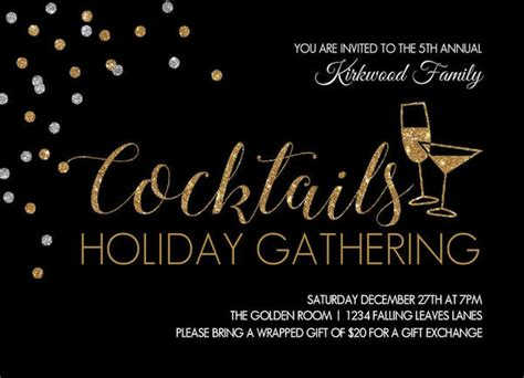 Holiday Invitation Wording From PurpleTrail