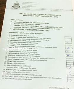 the wanderer39s journal how to get permanent residency pr With document checklist permanent residence