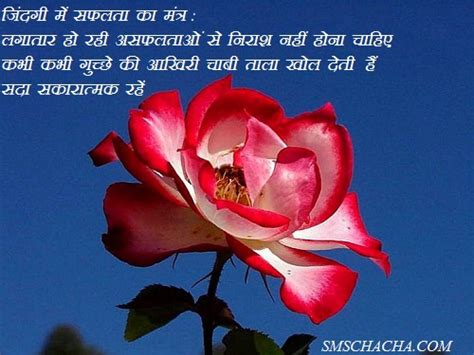 kalyug hindi sms picture sms status whatsapp facebook