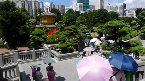 Nan Lian Garden, Hong Kong, Hd Experience