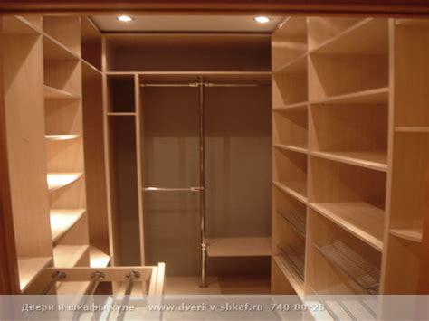 Гардеробные комнаты фото Фотографии с примерами