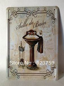 Marvelous vintage wall decor 10 vintage metal bathroom for Antique wall decor