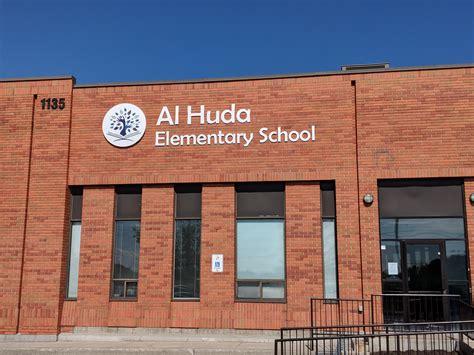 school year registrations al huda elementary school