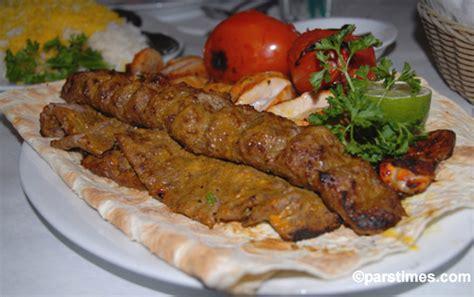 cuisine kebab cuisine غذاهای ایرانی