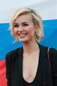 Polina Sergejewna Gagarina – Wikipedia