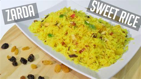 sweet rice how to make zarda recipe indian sweet rice indian cooking recipes cook with anisa youtube