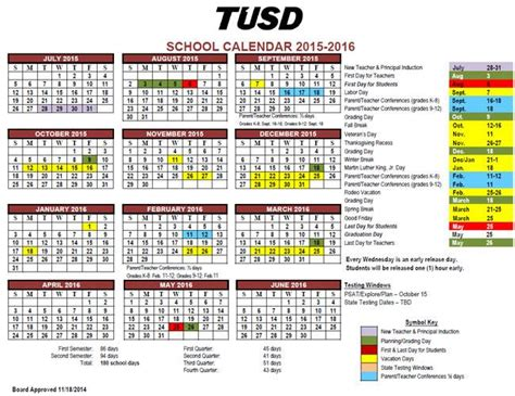 calendar tucson unified school