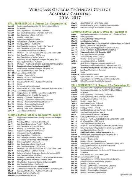 gatech academic calendar qualads