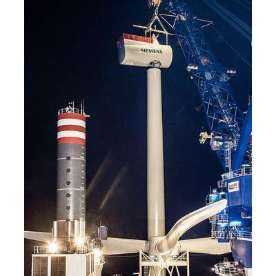 Ветроэлектростанция на корабле. ветряк на судне.