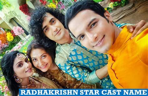 radha krishna star cast real  star bharat serial