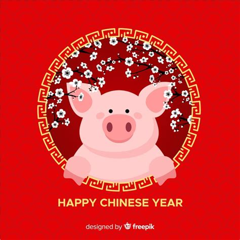 chinese  year  vector