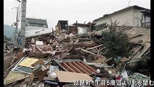 117 Great Hanshin Earthquake YouTube