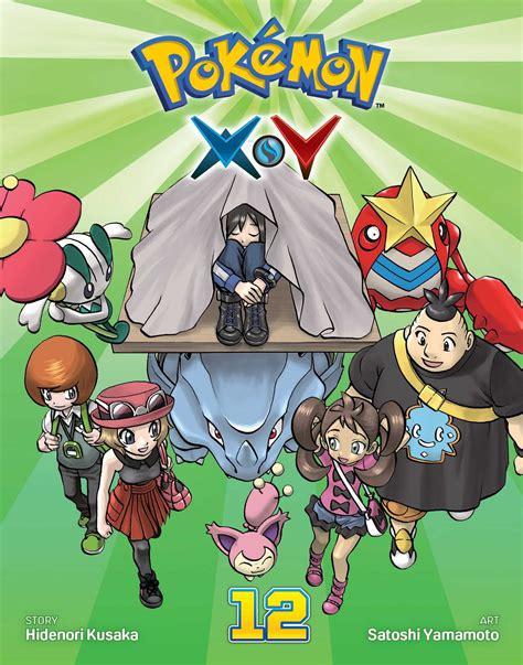 pokemon xy vol  book  hidenori kusaka satoshi