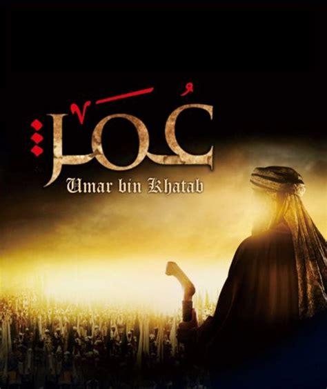 beautiful quotes kata kata mutiara umar bin khatthab