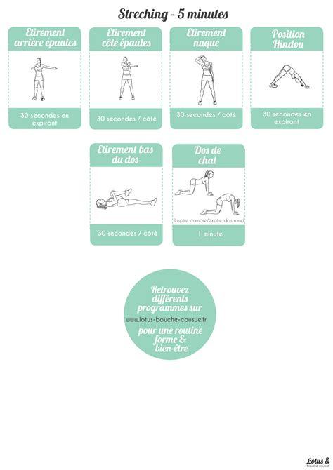 si鑒e pour le dos fitness routine à la maison un dos et des fesses musclés et solides