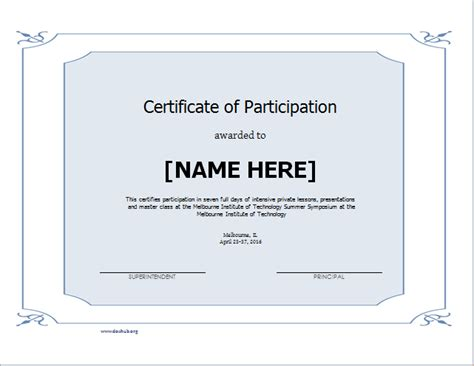 certificate  participation template  word document hub