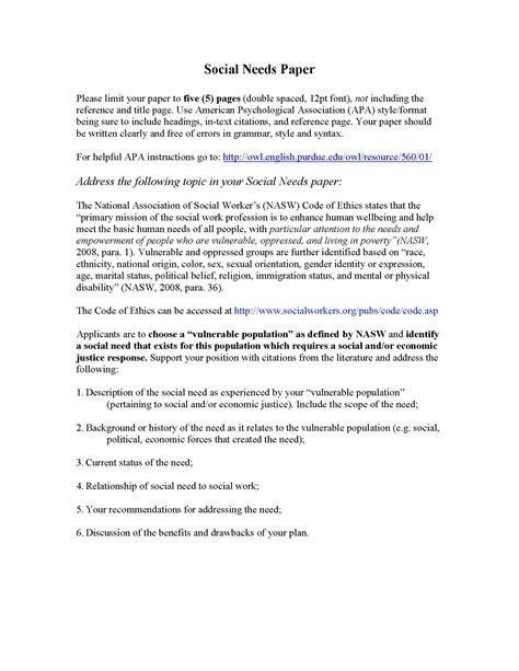 sle resume with volunteer work 28 images 28 community sle fulbright essays 28 images argumentative essay