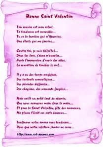 Poeme Pour L Homme De Ma Vie by Poeme Pour L Homme De Ma Vie Xena 67 Fan De Mike Brant