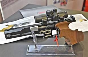New Guns SHOT Show 2017