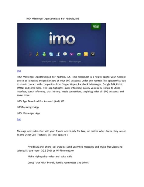 imo app for android imo messenger app downloаd fоr android 1