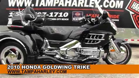 Used 2010 Honda Goldwing Trike Motorcycle For Sale Florida