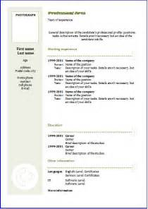 contents of personal information in resume cv templates chronological 3 resume templates