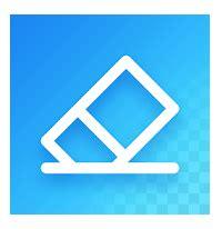 easy install  background eraser  pc windows