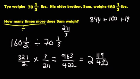 word problems multiplying  dividing fractions youtube