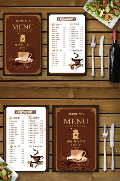 Cafe menu microsoft word templates are ready to use and print. Minimalistic coffee dessert dining menu template | PSD Free Download - Pikbest