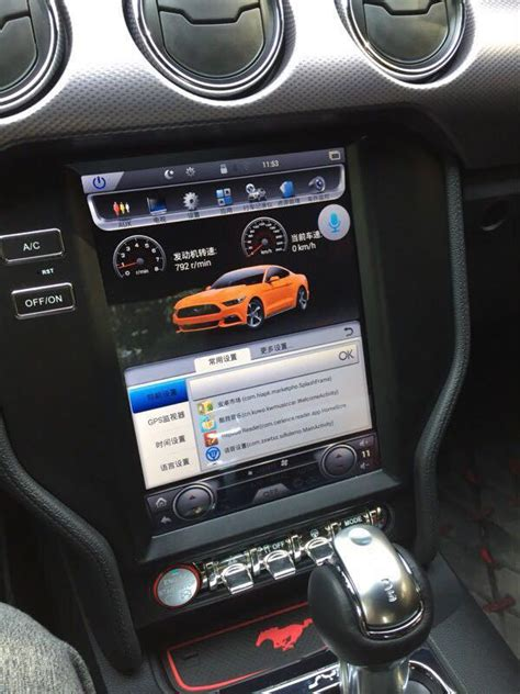 tesla style vertical screen android radio  ford
